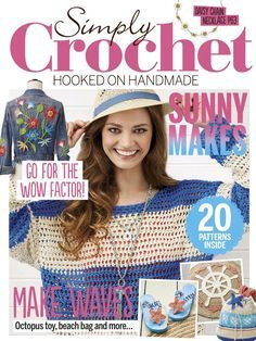 Simply Crochet №46 2016 - understatement - understatement