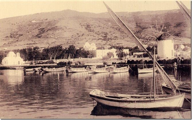 #Paros #History #Greece #Vintage #Boat #Fishing