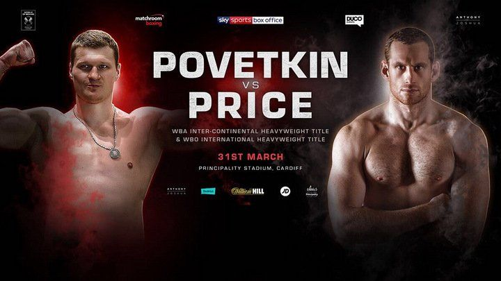 Matchroom Announces Alexander Povetkin-David Price For March 31 #News #allthebelts #boxing