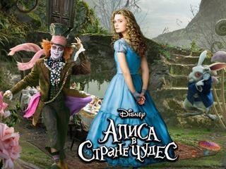 """Оригинальные цитаты из """"Алисы в стране чудес"""" Льюиса Кэрролла"""