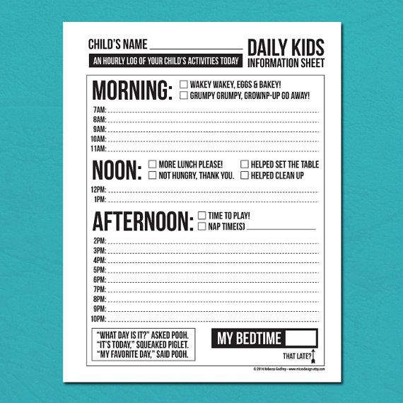 Daily Babysitting or Nanny Report: printable pdf sheet ...