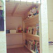 My Shelf,IKEA,DIY,秘密基地,キッズスペース,ロディに関連する他の写真