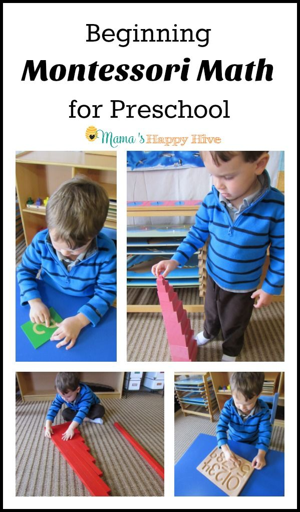 Beginning Montessori math for preschool includes 6 activities - pink tower, red rods, tracing number board, sandpaper numbers, sand tray, and puzzle.