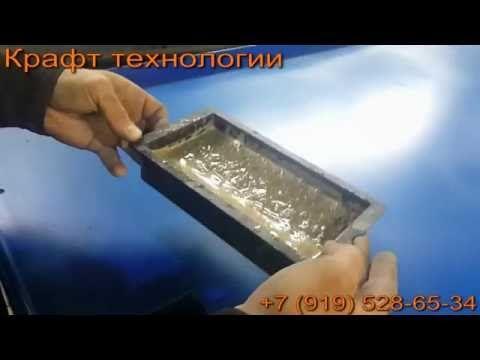 Купить #виброконвейер ВК - 1 для #производств'а #брусчатк'и |  «Крафт Технологии»