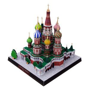 This website has models you can print, cut out and put together.  This is Saint Basil's Cathedral in Russia.  It's one of the models you can print out and put together.  And they are free! This is SO cool!  CraftCanon CREATIVE PARK
