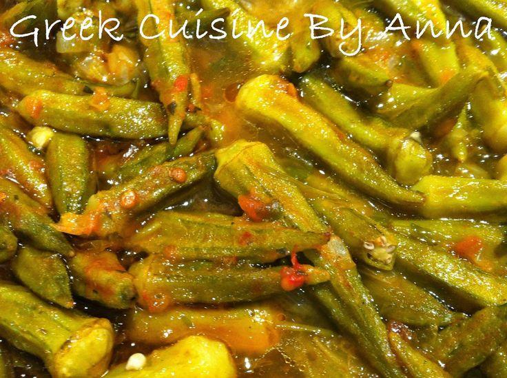 Greek Cuisine By Anna: Μπάμιες με κόκκινη σάλτσα στην κατσαρόλα