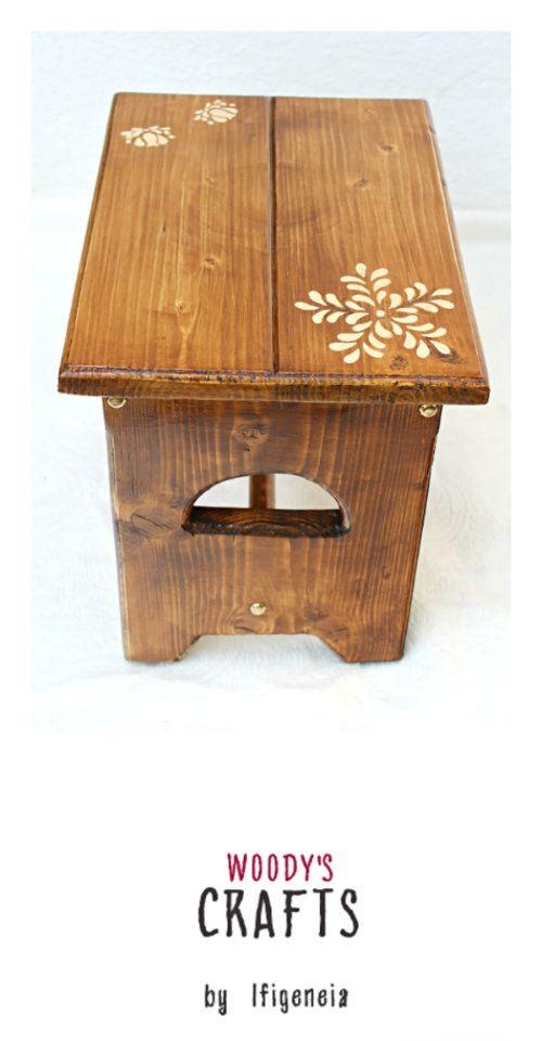 Μικροέπιπλα   Χειροποίητο παραδοσιακό σκαμνάκι για τη διαμόρφωση και διακόσμηση μιας γωνιάς του σπιτιού ή του κήπου μας.