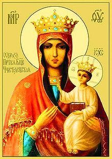 An icon of Our Lady of Czestochowa, one of the national symbols of Poland. This stylistic variant is also used in depicting the Haitian Voodoo loa Erzulie Dantor.