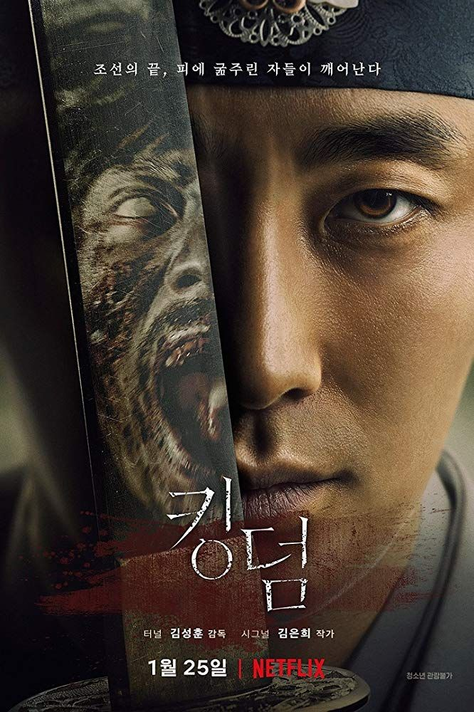 kingdom tvshow serie series netflix korea zombies