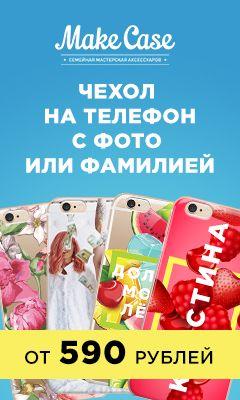 Купить чехол для телефона. Купить чехол для смартфона - Чехлы для телефонов…