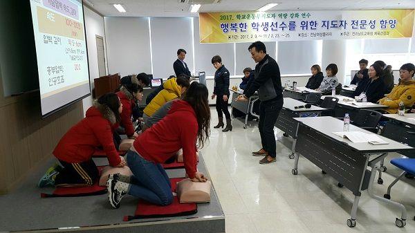 전남도교육청, 학교운동부지도자 역량 강화 연수