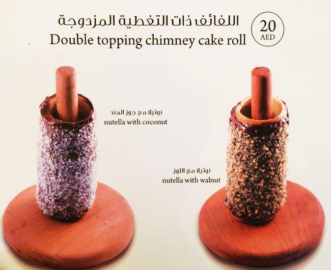 Chimney Cake Shop Leeds