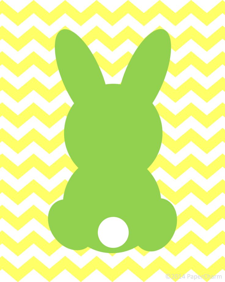 Free Bunny Silhouette Easter Printable Art