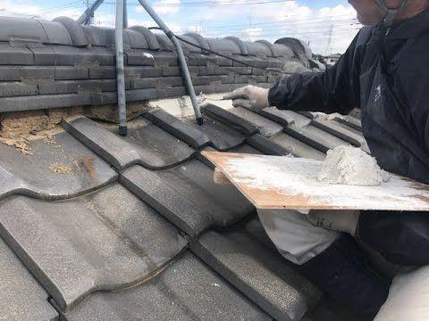 瓦屋根の漆喰の塗り替え方法 栃木県小山市HK様邸屋根リフォーム