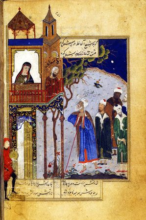 A copy of Farid al-din Attar's Mantiq al-tayr, Western Iran; c. 1400.  The Sufi poet Farid al-din Attar's Conference of the Birds is a frame story whose central figure, a hoopoe, is a kind of spiritual leader for a number of other birds. This miniature (fol. 37 verso) is from one of the book's explanatory anecdotes about how the devout Arab Sheikh Sanan falls in love with a Christian maiden from Rum (Byzantium).    It has not yet been determined whether the manuscript is Jalayiri