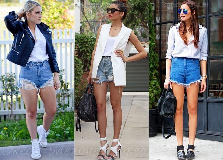 Джинсовые шорты: с чем сочетать