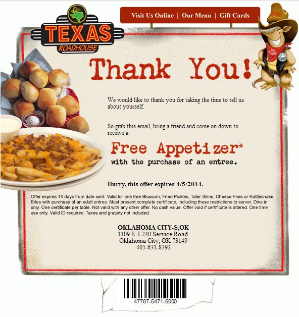 Texas roadhouse discount coupons