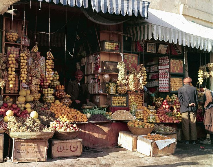 A shopfront display of fruits and nuts in Kabul, in November of 1961. -Afghanistan in the 1950s and 60s - The Atlantic