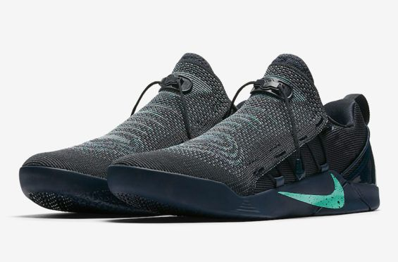 Coming Soon: Nike Kobe A.D. NXT Mambacurial