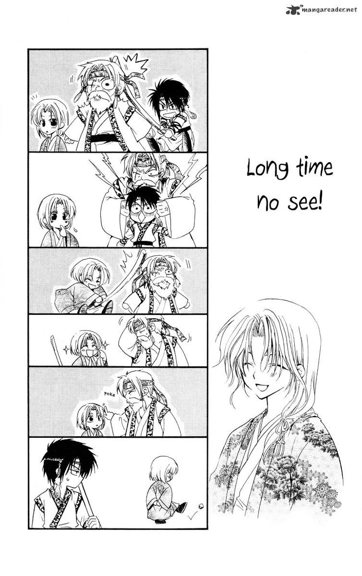 Akatsuki no Yona 21 Read Akatsuki no Yona ch.21 Online