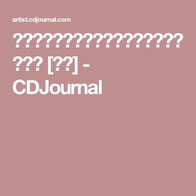 「キッチン」オリジナル・サウンドトラック [廃盤] - CDJournal