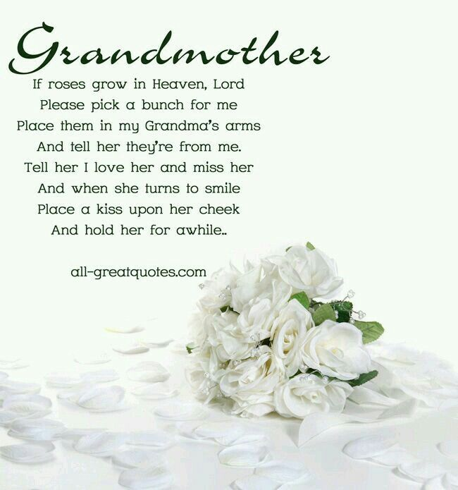 Happy Birthday And Rest In Peace Quotes: Grandmother In Heaven
