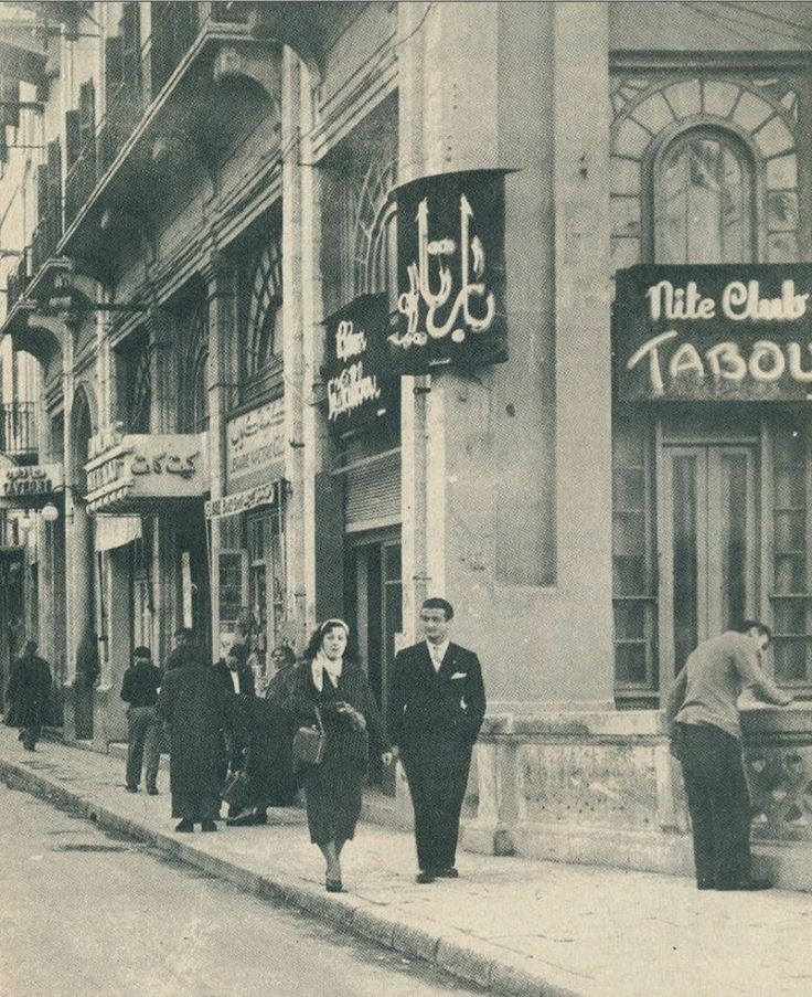 Kit Kat nightclub at the New Royal Hotel. Avenue of the French. Beirut. 1940s