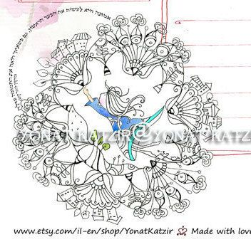 Daily Planner Mandala Girl Printable For Coloring By YonatKatzir