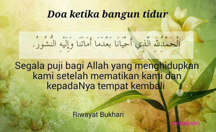 Doa ketika bangun tidur