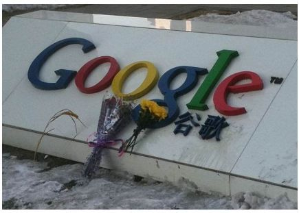 Google's China Search Features Now Redirect to Google Hong Kong