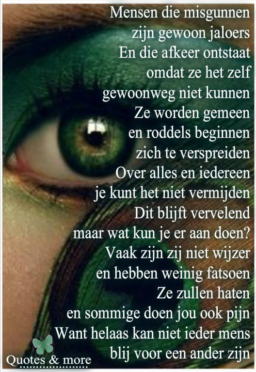 Jaloerse vrouwen quotes