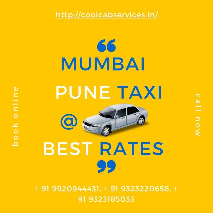 Cool Cab Services has been providing cabs on the Mumbai Pune Taxi Services Route…
