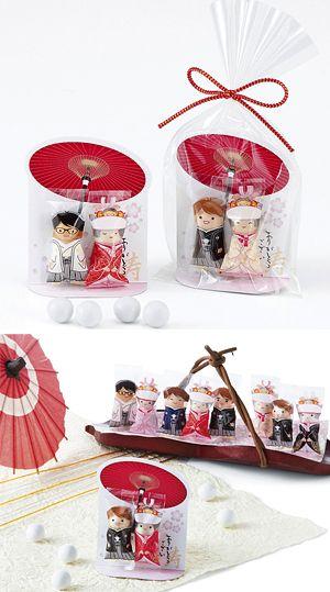 チョコっと愛あい傘