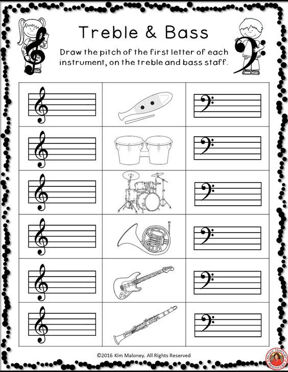 17 Best Images About Elementary Music On Pinterest