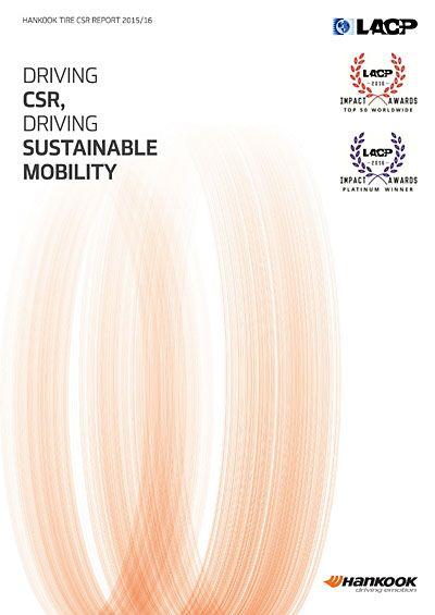 한국타이어, 미국 LACP의 2016 임팩트 어워드에서 CSR 보고서 2015-16 대상 수상 | 뉴스/커뮤니티 : 다나와 자동차