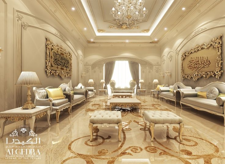 Majlis interios design photos by algedra interior uae for Living hall interior