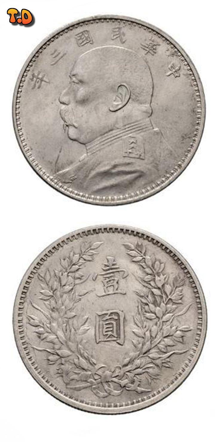 N♡T.CHINA Republik Yuan Shi-Kai. Dollar 1914. 26.79 g.