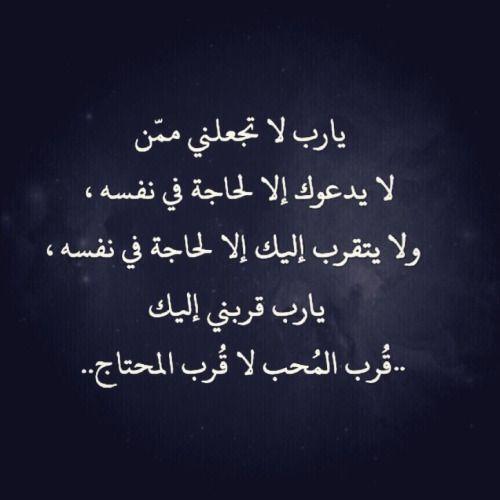 فـاطـمـه