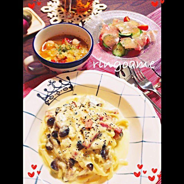 2013年11月5日 夕ご飯 ○カルボナーラ ○具だくさん野菜スープ ○生ハムとトマトのサラダ - 9件のもぐもぐ - 本日の夜ごはん^ ^イタリアン by りんごあめ