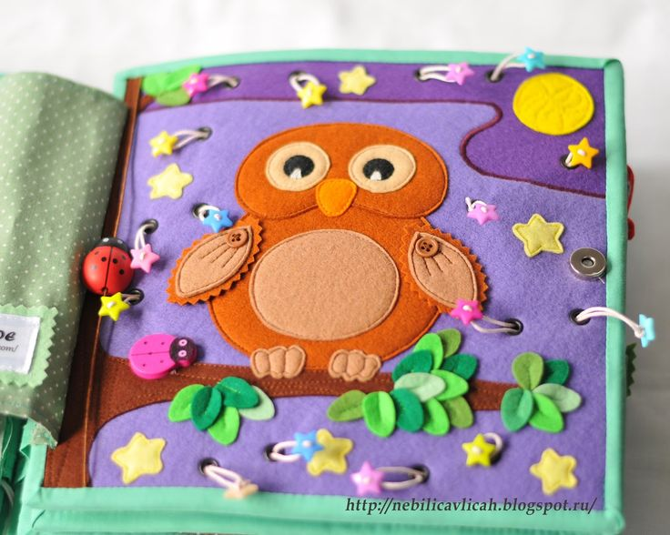 quiet book развивающая книжка сова