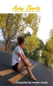 Follow-Up on 'Asian Shorts'