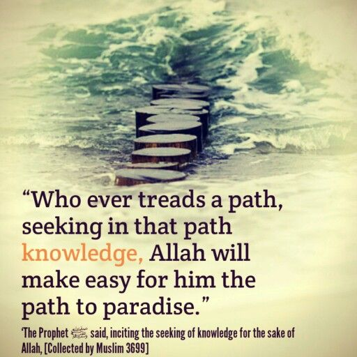 Seeking #knowledge for the sake of #Allah