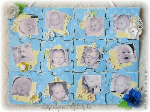 Картина панно рисунок Скрапбукинг День защиты детей День рождения Коллаж Пазлы  Бумага Картон фото 1