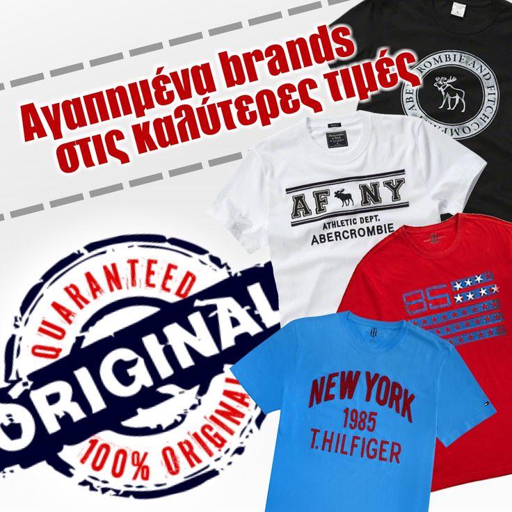 Επώνυμα Αγαπημένα Brands