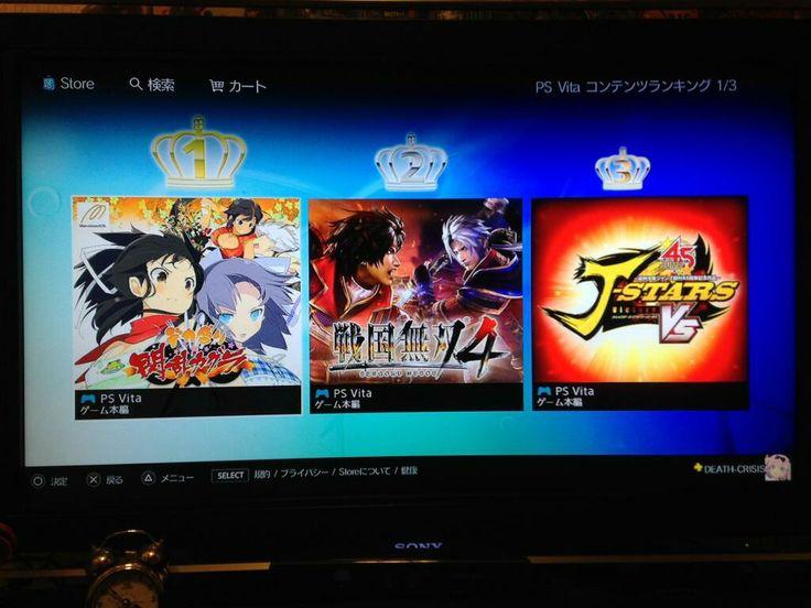 高木 謙一郎 ©デカ盛り (kenichiro_taka) on Twitter | Electronic products ...