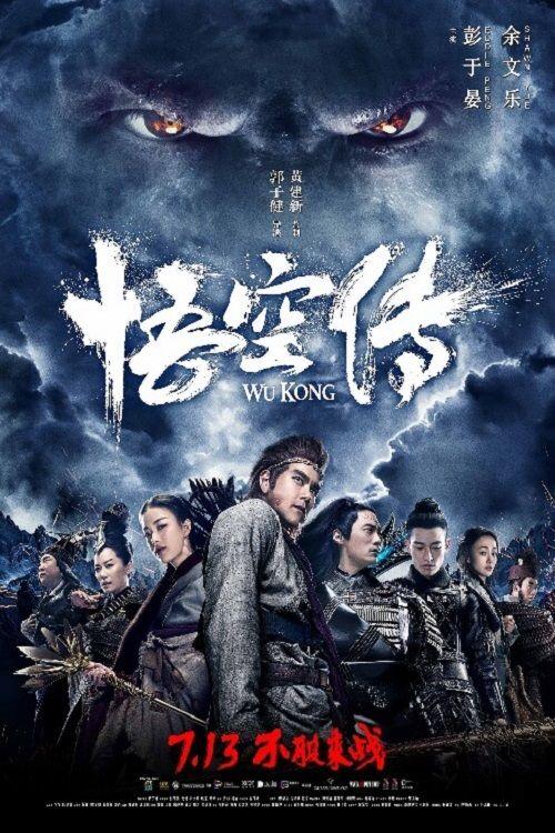 Wu Kong 2017     Movies Online -2263