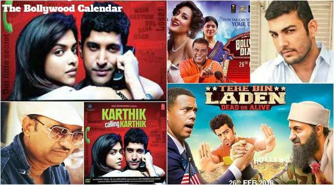 Bollywood On 26th February Birthday Of Parvesh Rana and movies Tere Bin Laden, Bollywood Diaries, Kartik Calling Kartik released on 26th Feb