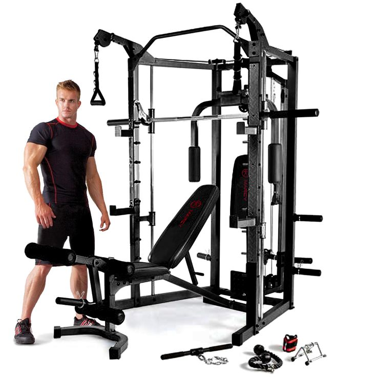 The Marcy Eclipse RS7000 Deluxe Smith Machine Home Gym for £899.99.