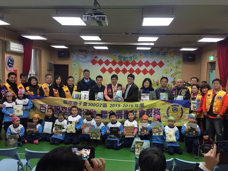 Taoyuan Jhongyuan #LionsClub (Taiwan) helped 300 students set up a library