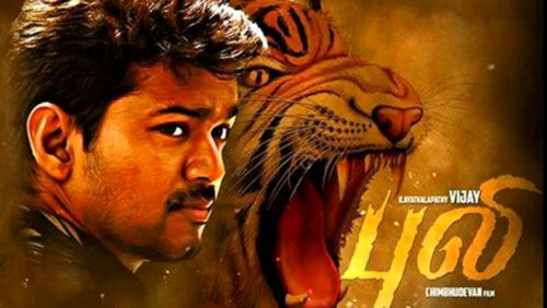 Puli 34 Days Till Now Collection Total Box Office Report 34th Day Earning Amount-Tamil Movie